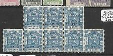 NORTH BORNEO (P3101B) 10C ARMS LION  SG 44  BL OF 8 MNG