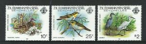 Zil Elwannyen Sesel - Seychelles 1985, Birds Definitives Dated 1985, sg100/7 MNH