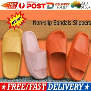 2021 Latest Technology-Super Soft Home Slippers Hot -- FREE SHOPPING MB