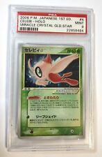 Pokemon PSA 9 MINT Gold Star CELEBI Holo Miracle Crystal Japanese 1ST EDITION