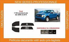 pellicola oscurante vetri ford f-150 standard cab dal 2009-2014