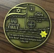 60th Years to Operation Finale- Eichmann's Capture by the Mossad Bronze Medal #2