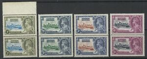 Northern Rhodesia, Scott 18-21 (SG 18-21), MNH pairs