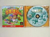 UMAPOLY Bokujo Keiei PlayStation PS1 Konami Import Japan Video Game p1