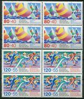 4 x Bund 1310 - 1311 postfrisch Viererblock BRD VB Motiv Sport & Olympiade MNH