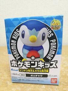 Pokemon Kids Sinnoh & Galar region  No 397 ~~ Piplup / Pochama ~~ figure