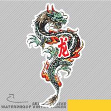 Colourful Dragon China Style Orname Vinyl Sticker Decal Window Car Van Bike 2132