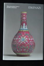 QING PORCELAIN FROM PRIVATE COLLECTION ESKENAZI CHINESE PORCELAIN SUPERB COPY