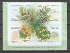 Russia 2015,Series Flora of Russia Plants,self-adhesive,№ 1930-1933,VF MNH**