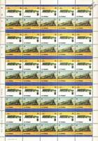 1927 B&O President Class P-7 Pacific 4-6-2 Train 50-Stamp Sheet / LOCO 100 LOTW