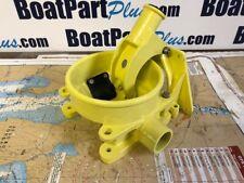 Whale Gusher 10 Manual Bilge Pump Replacement Body
