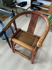 More details for chinese qing dynasty horseshoe lacquered armchair