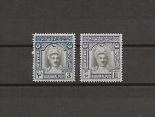 More details for bahawalpur 1945 sg o17/18 mnh cat £35