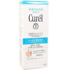 Kao Japan CUREL Makeup Cleansing Gel (130g/4.3 fl.oz) for Sensitive Skin