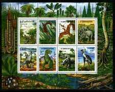 1999. Uzbekistan.Prehistoric animals. M/sheet. Sc.205. MNH