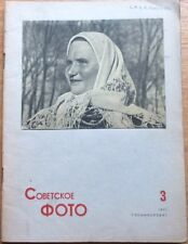 1941 Russia Avant-Garde Magazine Soviet Photo notes about USSR in Construction