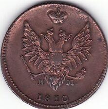 RUSSIA 1810 2 KOPEKS EM AU / RUSSIAN COPPER 1810 2 KOPECKS EM AU - RARE