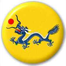 Chinese Dragon - Qing Dynasty Flag 25Mm Pin Button Badge Lapel Pin