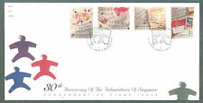 S'pore  FDC 30th Anniversary of Independence 19.4.1995