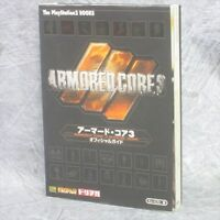 ARMORED CORE 3 Official Game Guide Japan Play Station 2 Book SB079*