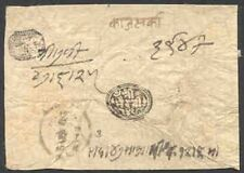 Nepal 1890 stampless official cover/West No. 1, Trisuli