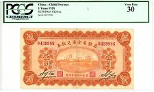 China ... P-S1241a … 1 Yuan … 1928 … *VF+* ... PCGS 30