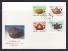 CHINA   TEA POTS  1989  SET ON FDC