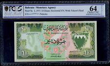 BAHRAIN  10  DINARS  L. 1973  PICK # 9a PCGS 64 CHOICE UNC.