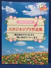 Studio Ghibli Collection Sheet Music Score Alto Sax Book w Karaoke CD Japan Book