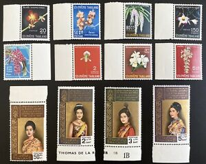 Siam Thailand MNH Very Fine Complete Sets Bangkok