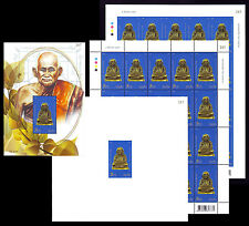 Thailand Stamp 2015 Luang Phor Ngern Amulet Proof+Perf.+Imperf.+SS,Same Sheet No