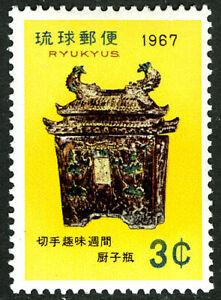 Ryukyu 156, MNH Philatélique Week. Tsuboya Urne, 1967
