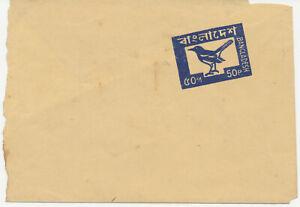 """BANGLADASH 1983 """"Doyel"""" Birds issue 50 P navy blue on cream fine U/M VARIETY"""