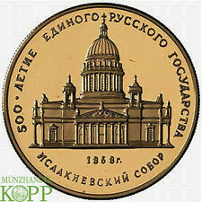 R658) RUSSLAND 50 Rubel 1991 - St. Isaak-Kathedrale - Gold
