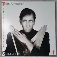 "PETE TOWNSHEND 1982 All The Best Cowboys Have Chinese Eyes 12"" Vinyl LP SD38-149"