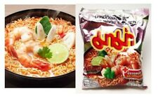 MAMA Tom Yum Goong 55g Original Thai Instant Noodle Spicy Shrimp THAI Food