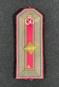 WW1 German, 5th Hussar Regiment Fürst Blücher von Wahlstatt Shoulder Board