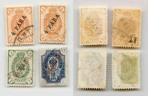 Russia Levant 1900 SC 27-30 used offices in Turkish Empire . rtb5762