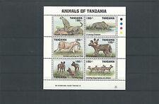 Tanzania 1992 Wild Animals sheetlet SG1595-1600 mnh.