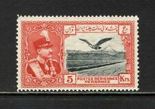 Middle East Unused Hinged Air Mail stamp, MH