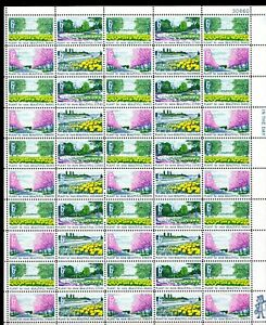 Plant for more Beautiful Highways Complete Sheet Fifty Stamps Scott 1365-68