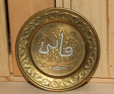 Vintage Islamic folk hand made ornate brass wall hanging plate