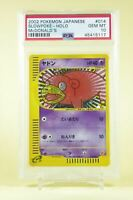 PSA 10 Gem Mint Slowpoke 014/018 McDonald Promo Japanese Pokemon Card e Holo