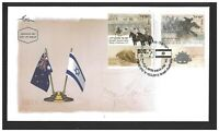Israel 2013 Light Horse Beersheba World Stamp Expo Melbourne - First Day Cover