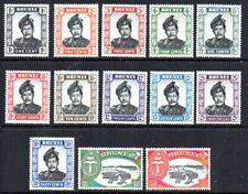 Brunei: 1952 Sultan Omar vals to $2 (13) SG 100-12 mint
