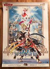 Suikoden V 5 Official Promo Store Poster 2006 PS2 Konami RPG JP RARE Genso V 3/4