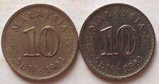 Malaysia 10 sen 1983 coin 2 pcs