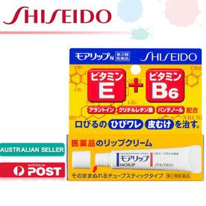 Shiseido Moilip8g Lip balm Medicated lip Cream VitaminE+B6 Treatment 资生堂修复护唇 润唇膏