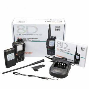 WOUXUN KG8Dplus Two Way Radio Professional Cross-Band Duplex Repeater Interphone