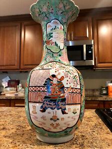 Antique Japanese Arita Imari Vase
